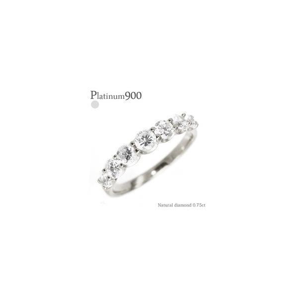指輪 ダイヤモンド ハーフエタニティリング 0.75ct プラチナ900 pt900 SIクラス 大粒 リング レディース アクセサリー|eternally