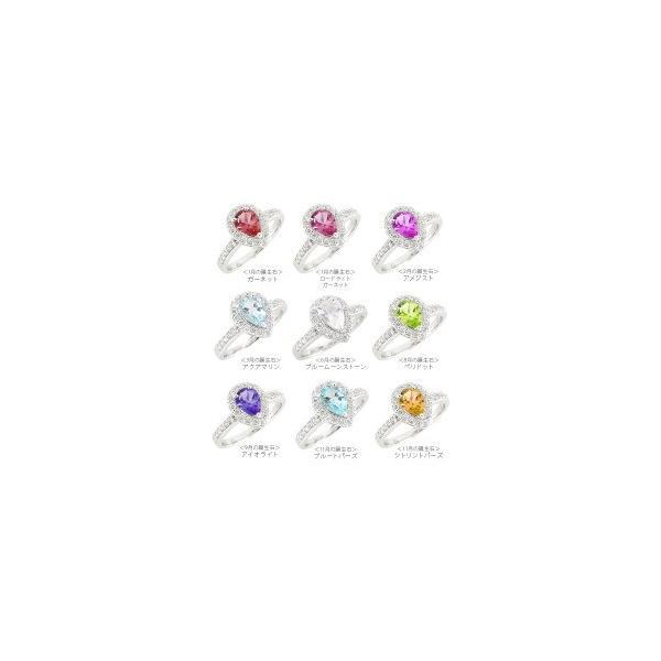 指輪 取り巻き ダイヤモンド リング 0.27ct カラーストーン ペアシェイプ ツユ プラチナ900 pt900 誕生石 レディース|eternally|03
