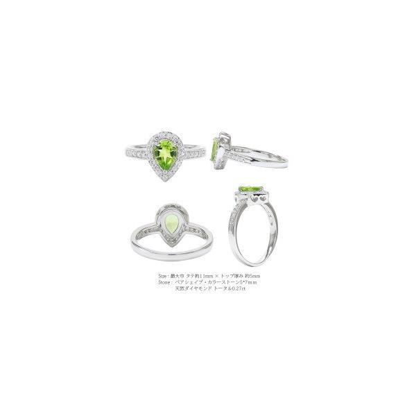 指輪 取り巻き ダイヤモンド リング 0.27ct カラーストーン ペアシェイプ ツユ プラチナ900 pt900 誕生石 レディース|eternally|04