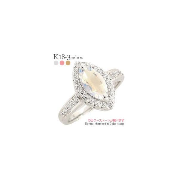 k18ゴールド ダイヤモンド リング 0.27ct カラーストーン 指輪 マーキスカット 18金 誕生石 取り巻き レディース|eternally