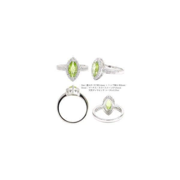 k18ゴールド ダイヤモンド リング 0.27ct カラーストーン 指輪 マーキスカット 18金 誕生石 取り巻き レディース|eternally|05