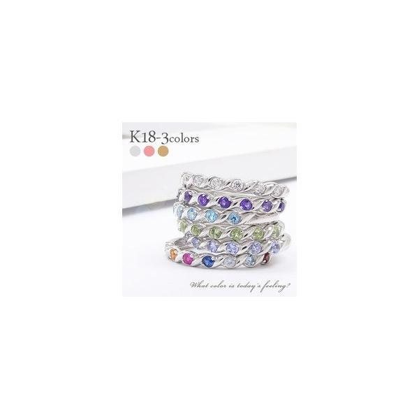 ハーフエタニティリング カラーストーンリング 18金 k18ゴールド 誕生石 指輪 レディース ジュエリー アクセサリー|eternally