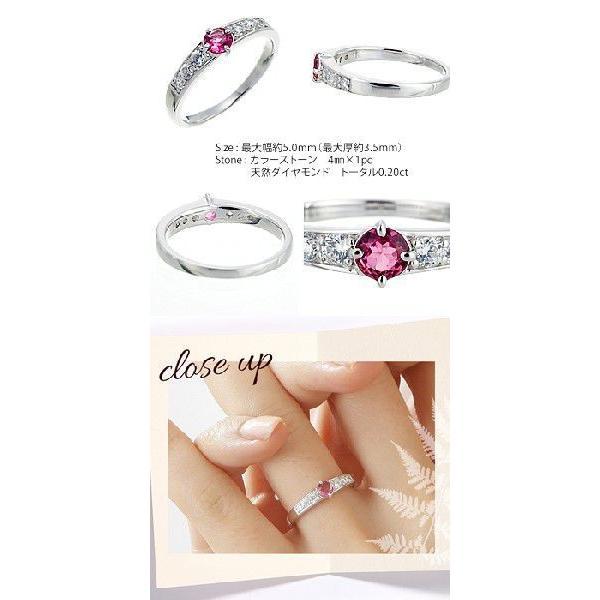 プラチナ900 pt900 誕生石 ダイヤモンド リング 指輪 レディース ジュエリー アクセサリー クリスマス プレゼント ギフト|eternally|02