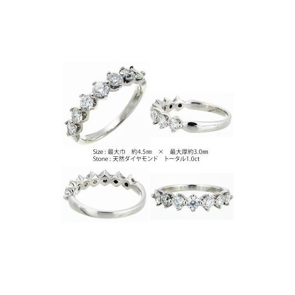ダイヤモンド リング 1ct プラチナ900 pt900 ハーフエタニティリング 指輪 レディース ジュエリー アクセサリー|eternally|02