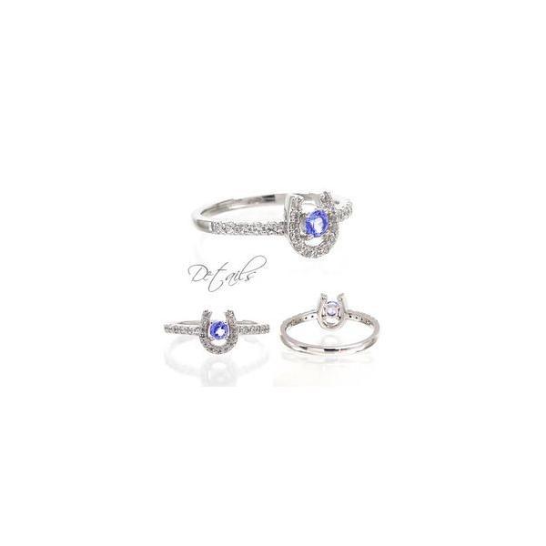 タンザナイト ダイヤモンド 0.2ct 馬蹄 ホースシュー 12月誕生石 指輪 k18ゴールド 18金 レディース アクセサリー|eternally|02
