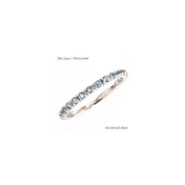 ブルートパーズ エタニティ リング ピンキーリング ハーフエタニティリング プラチナ900 pt900 指輪 レディース|eternally