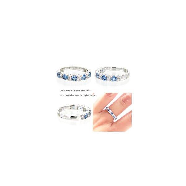 タンザナイト ダイヤモンド 0.12ct ハーフエタニティリング リング プラチナ900 pt900 指輪 レディース アクセサリー eternally 02