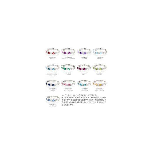 タンザナイト ダイヤモンド 0.12ct ハーフエタニティリング リング プラチナ900 pt900 指輪 レディース アクセサリー eternally 03