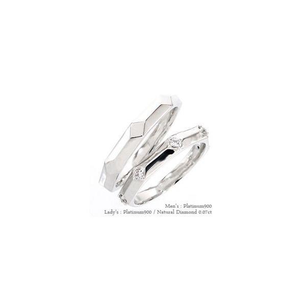 結婚指輪 ペアリング 2本セット ダイヤモンド 0.07ct プラチナ900 pt900 指輪 マリッジリング 人気 レディース ホワイトデー お返し プレゼント