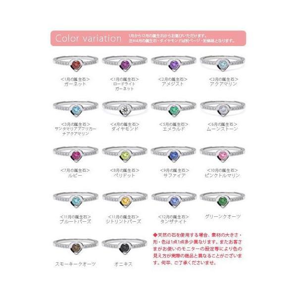 ピンキーリング ハート リング ダイヤモンド 0.1ct プラチナ900 pt900 指輪 カラーストーン レディース アクセサリー|eternally|02