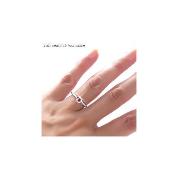 ピンキーリング ハート リング ダイヤモンド 0.1ct プラチナ900 pt900 指輪 カラーストーン レディース アクセサリー|eternally|03