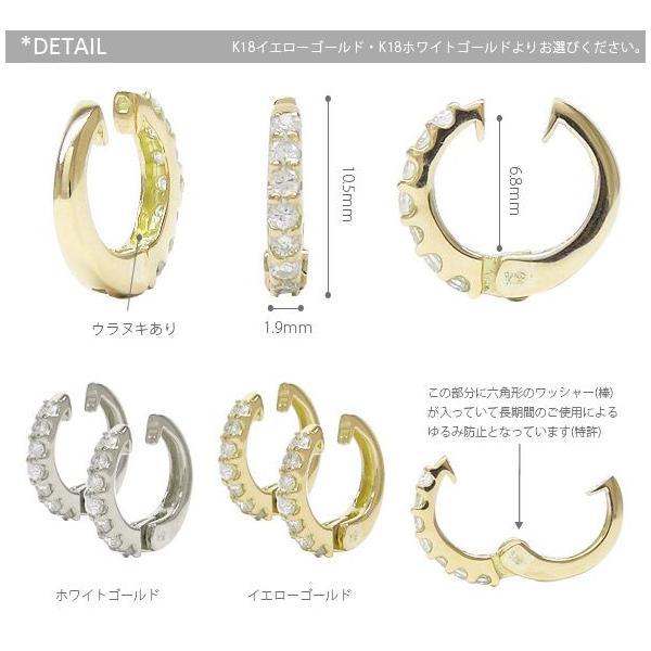 ピアスのようなイヤリング 18金 フィットリング 中折れ式イヤリング ダイヤモンド 0.20ct レディース アクセサリー ホワイトデー お返し プレゼント