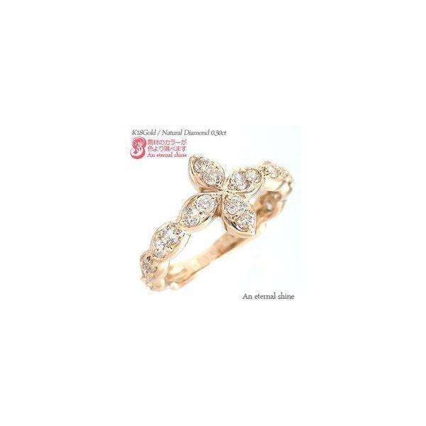 ピンキーリング ダイヤモンド 0.50ct 指輪 クロス 十字架 フラワー リング k18ゴールド 18金 レディース アクセサリー ホワイトデー お返し プレゼント