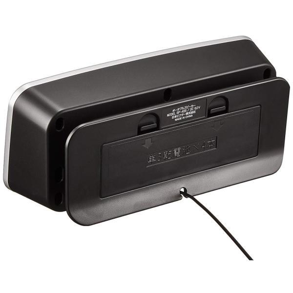 JVC SP-A55-S ポータブルスピーカー シルバー