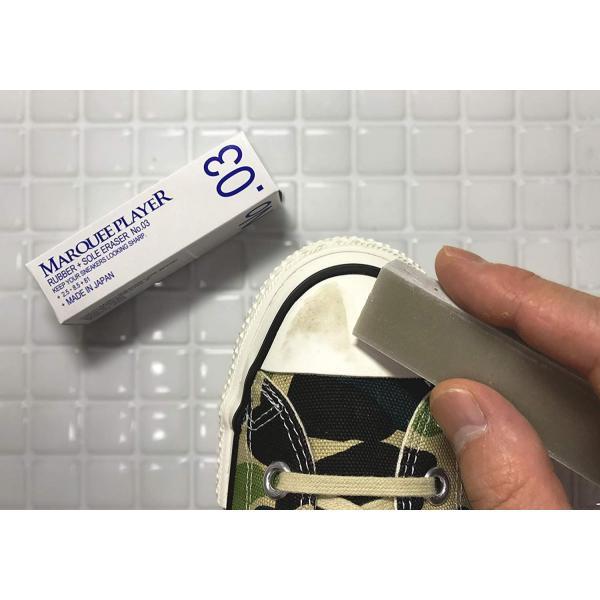 マーキープレイヤー ラバーアンドソール消しゴム Rubber + Sole Eraser N0.03 MP044021 Clear F(25