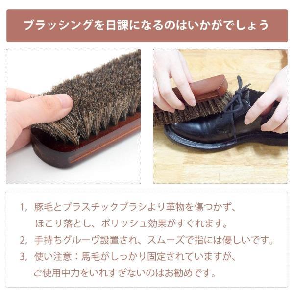 靴ブラシ馬毛 靴用ブラシ ホースブラシ 17cm*5cm*4cmシューケアブラシ高級感 ブナ製ハンドル 革物ブラッシングレザーケア100%天