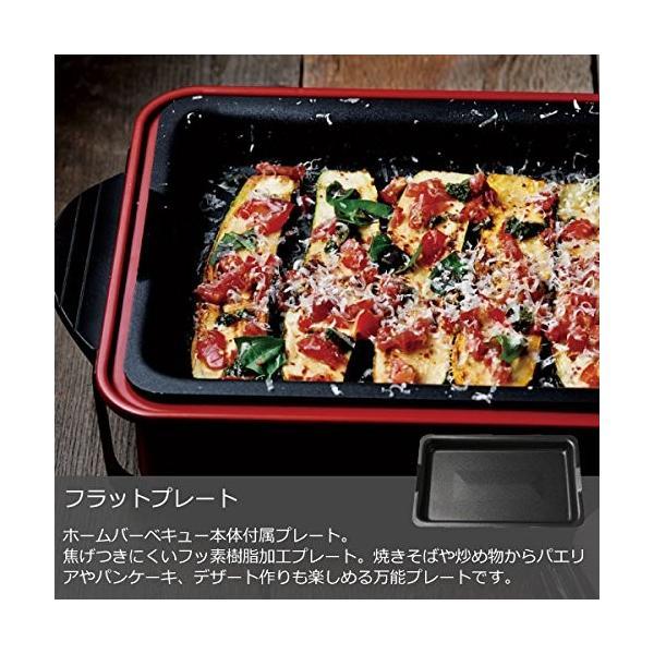 recolte HOME BBQ レコルト ホームバーベキュー + セラミックスチーム深鍋 + たこ焼きプレート 3点セット RBQ-1 (|eternalsea