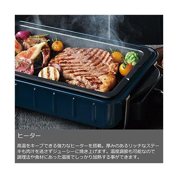 recolte HOME BBQ レコルト ホームバーベキュー + セラミックスチーム深鍋 + たこ焼きプレート 3点セット RBQ-1 (|eternalsea|09