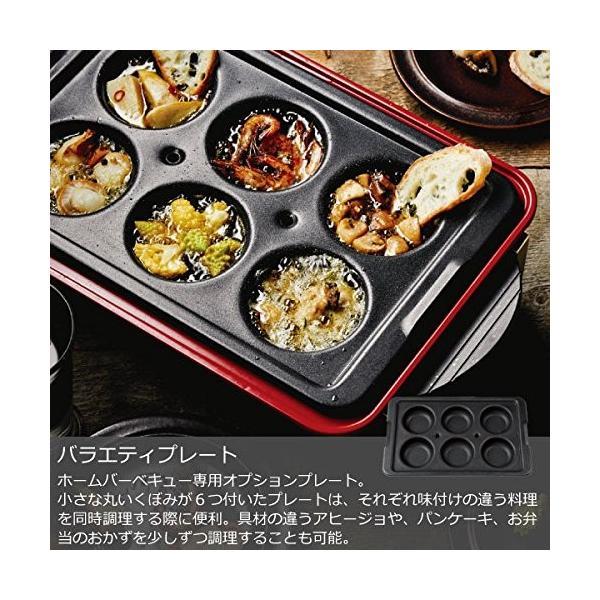 recolte HOME BBQ レコルト ホームバーベキュー + バラエティプレート + たこ焼きプレート 3点セット RBQ-1 (ネイ|eternalsea|04