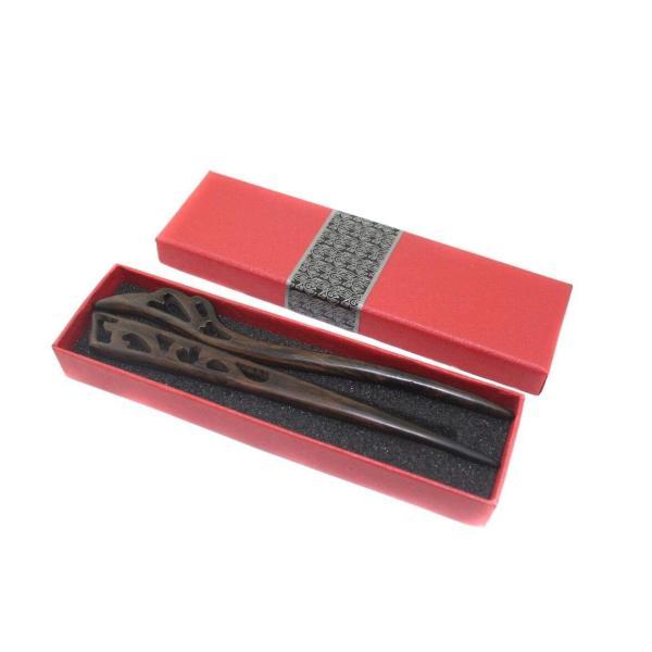 naissant 2種セット 天然木 かんざし 黒壇 一本簪 シンプル 木製 一本 髪飾り 和装