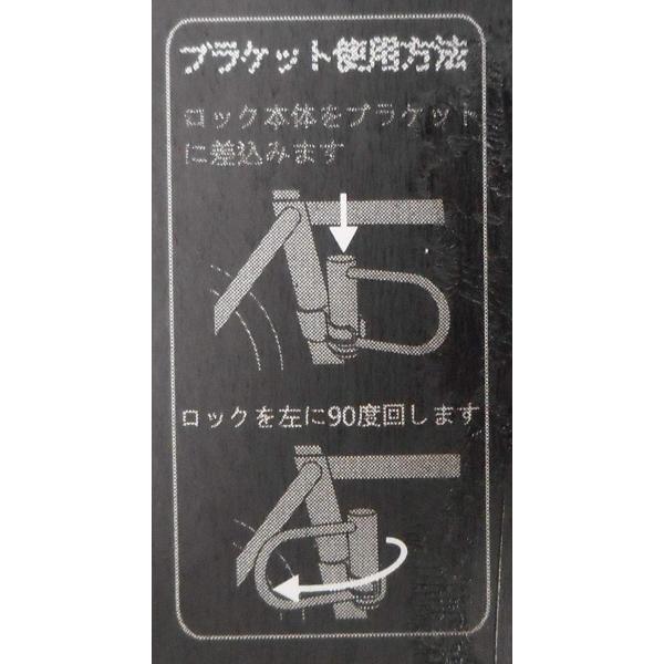 自転車 鍵 ULAC ソフトタッチシリコンボディ U型ロック BROOKLYN SU3 76×128mm ブラック 71731 eternalsea 03