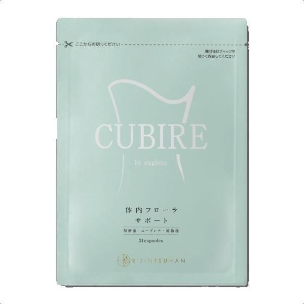 送料無料 CUBIRE クビレ 31粒 1袋 ユーグレナ 雑穀麹 ダイエットサプリ|eternalsea