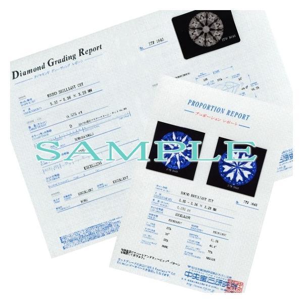 [e050012]Pt900ダイヤモンド エンゲージリング0.5Ct/D/IF/3EX(H&C) ハイクオリティ婚約指輪 中宝鑑定書付 心に残る美しい輝きをあなたの手元に。