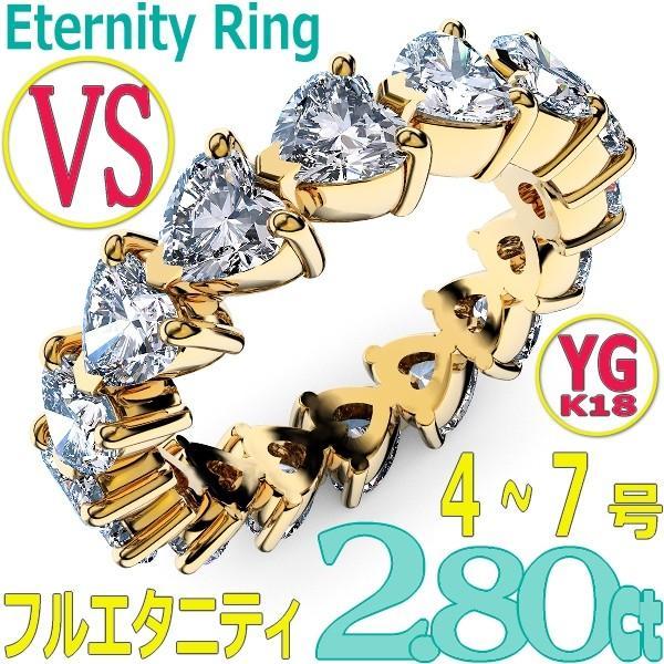 [he388-051]K18YGハートシェイプダイヤモンド フルエタニティリング2.80Ct[3.8x3.8mm x 14Pc] 4〜7号 (VS 婚約指輪・結婚指輪にも!