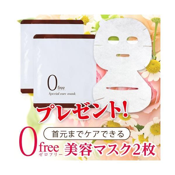 【どろあわわ2本セット】\3月末まで半額/さらにフェイスマスク+泡立てネットプレゼント!どろ豆乳石鹸<110g> eterno-beauty 09
