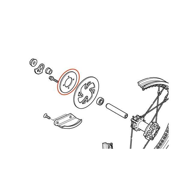 42515-NN4-M00 MONTESA/HRC プロテクトプレート MFJレギュレーション対応|ethosdesign