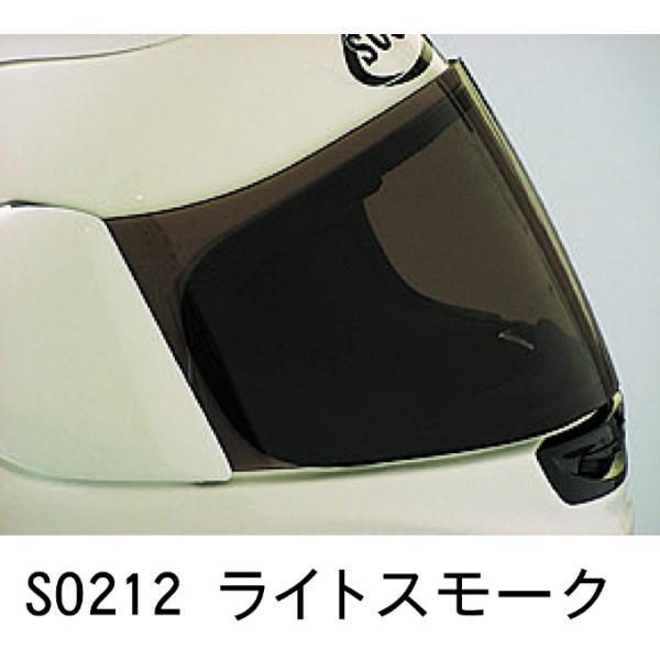 S0212 SP/EXライトスモークシールド SUOMY スオーミー シールド|ethosdesign