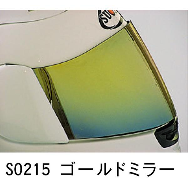 S0215 SP/EXゴールドミラーシールド SUOMY スオーミー シールド|ethosdesign
