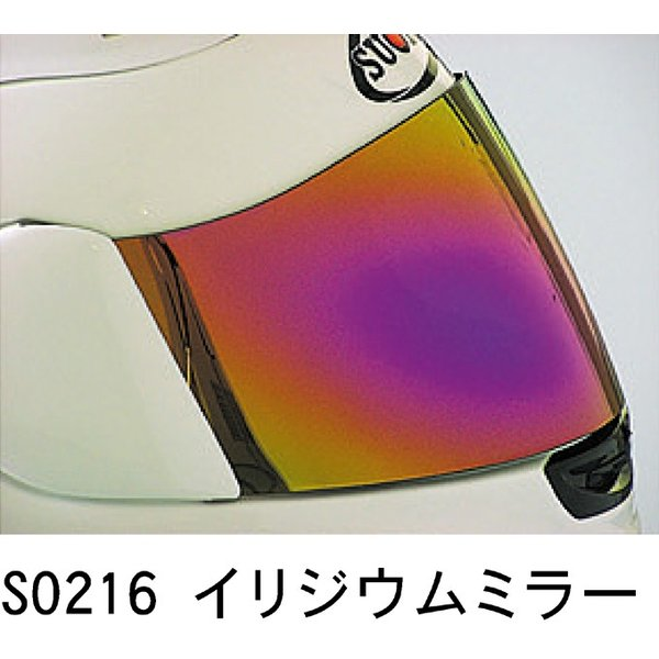 S0216 SP/EXイリジウムミラーシールド SUOMY スオーミー シールド ethosdesign