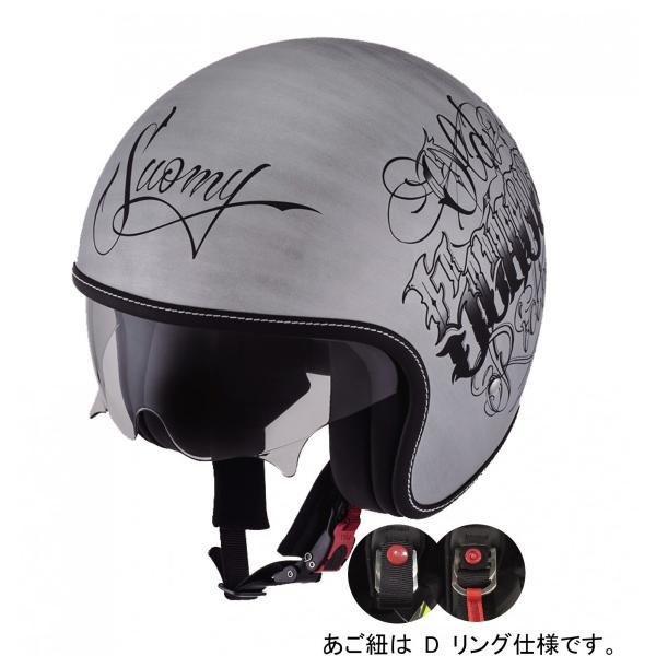 セール SRK0001 SUOMY ROKK OLDSCHOOL SL ロック オールドスクールSL ヘルメット SGマーク 公道走行OK Dリング仕様|ethosdesign