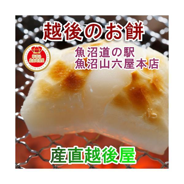 餅 豆餅 国内産 国内産 青大豆 越後の生豆餅 国内産もち米 青大豆使用 300g(9枚入り)
