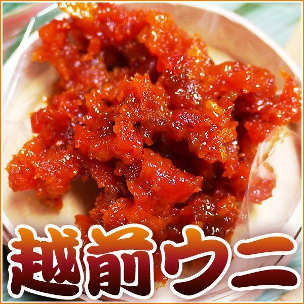 越前うに(珍味・越前名産ウニ)雲丹 70g 敬老の日 ギフト [冷蔵]|etizenwakasa