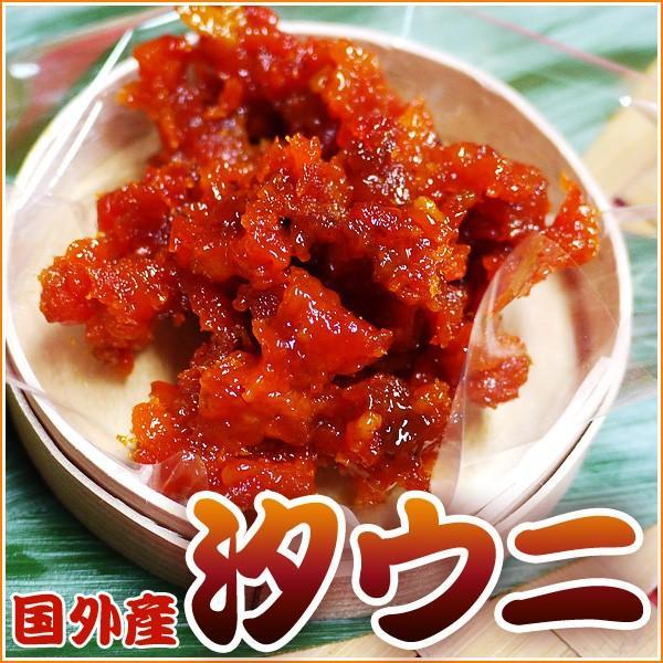 汐うに(珍味・国外産)雲丹 70g 敬老の日 ギフト [冷蔵]|etizenwakasa
