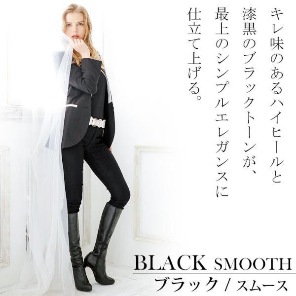 ロングブーツ 黒 レディース 大きいサイズ ピンヒール ハイヒール 10cm ストレッチ ブーツ ブラック 美脚