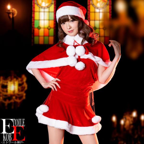 サンタ コスプレ レディース ケープ サンタクロース コスチューム クリスマス 衣装 大人用 ポンチョ|etoilekobe