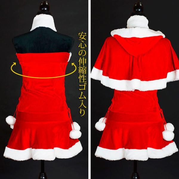 サンタ コスプレ レディース ケープ サンタクロース コスチューム クリスマス 衣装 大人用 ポンチョ|etoilekobe|12