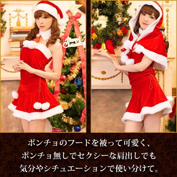サンタ コスプレ レディース ケープ サンタクロース コスチューム クリスマス 衣装 大人用 ポンチョ|etoilekobe|04