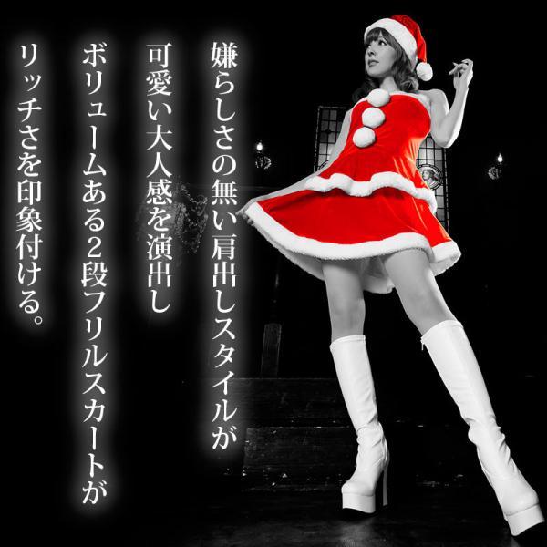 サンタ コスプレ レディース サンタクロース コスチューム クリスマス 衣装 大人用 ポンチョ ケープ|etoilekobe|02