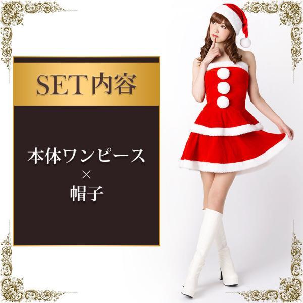 サンタ コスプレ レディース サンタクロース コスチューム クリスマス 衣装 大人用 ポンチョ ケープ|etoilekobe|03