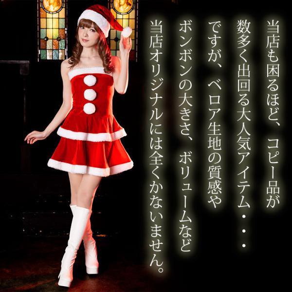 サンタ コスプレ レディース サンタクロース コスチューム クリスマス 衣装 大人用 ポンチョ ケープ|etoilekobe|04