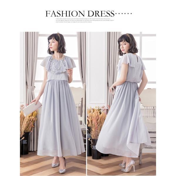 ドレス お呼ばれ 結婚式 パーティードレス ンピース結婚式 お呼ばれ ドレス 大きいサイズ 二次会102 etokyo 08
