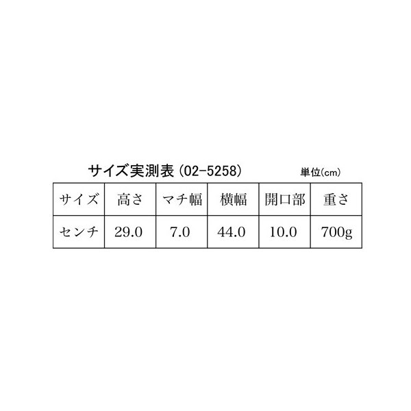 グレンロイヤル GLENROYAL ブリーフケース書類バッグ ダークブルー 02-5258  ライトウエイト ブライドルレザー eton 11