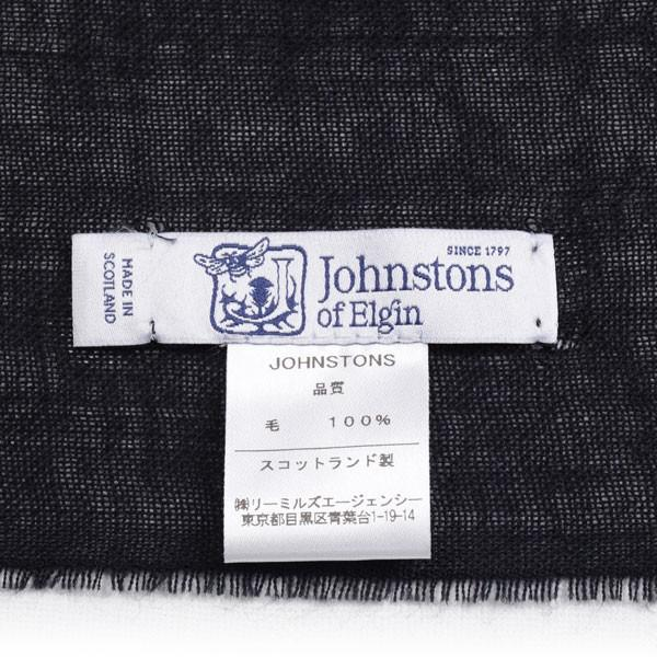 春夏 ジョンストンズ JOHNSTONS 薄手大判ストール ブラック WA1093 エクストラファインメリノウール ライトウェイト プレーン無地 英国王室御用達 eton 06