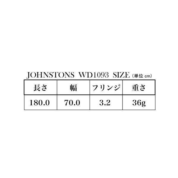 春夏 ジョンストンズ JOHNSTONS 薄手大判ストール ブラック WA1093 エクストラファインメリノウール ライトウェイト プレーン無地 英国王室御用達 eton 09