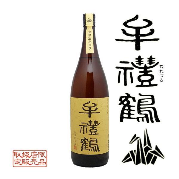 大分麦焼酎 牟禮鶴黄鐘 常圧蒸留25度1800 牟礼鶴酒造|etoshin