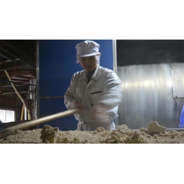 大分麦焼酎 牟禮鶴黄鐘 常圧蒸留25度1800 牟礼鶴酒造|etoshin|08